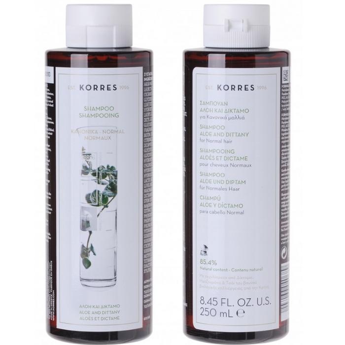 KORRES Aloe and Dittany Shampoo x2