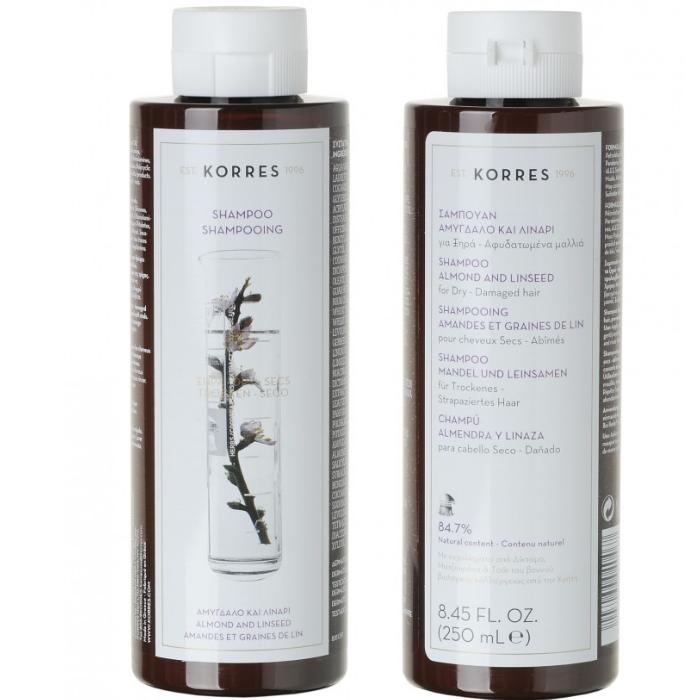KORRES Almond and Liseed Dry Hair Shampoo x2